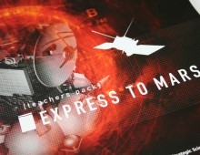 Mars Express – teachers eductional pack design