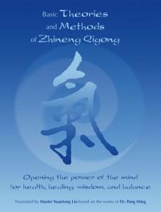 Basic Theories and Methods of Zhineng Qigong by Master Yuantong Liu